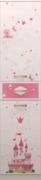 Шкаф-пенал Принцесса 15