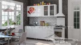 Кухня Айскрим