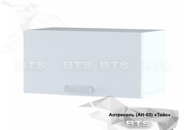 Антресоль АН-03 Белый