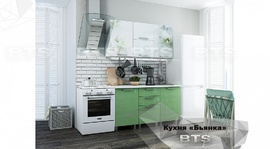 Кухня Бьянка салатовые блестки 1,5 м